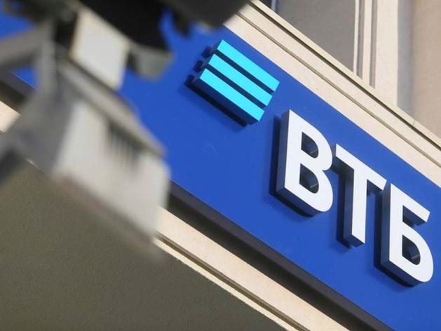 ВТБ расширил программу лояльности для предпринимателей