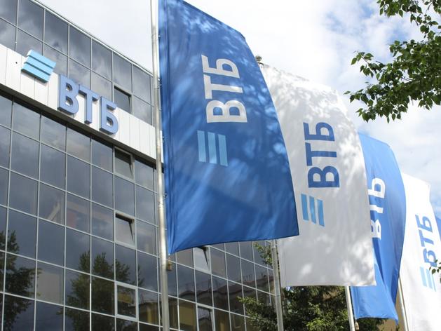 ВТБ дарит нижегородцам 30 поездок на городском транспорте