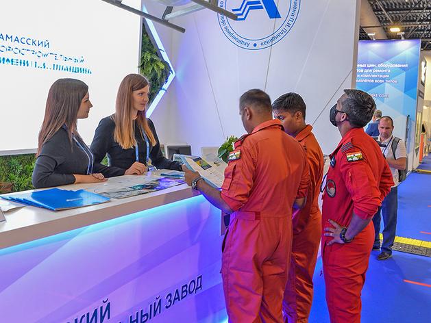 Арзамасский приборостроительный завод им. П.И. Пландина участвует в авиасалоне МАКС