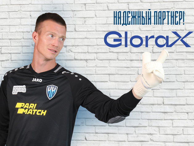 Девелоперская компания из Санкт-Петербурга станет еще одним спонсором ФК НН