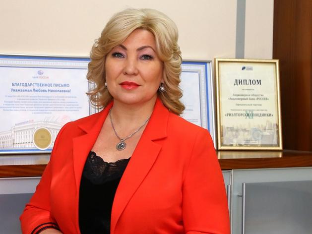 Любовь Юдина: «Открытость и доверие — главные принципы работы Банка «РОССИЯ»