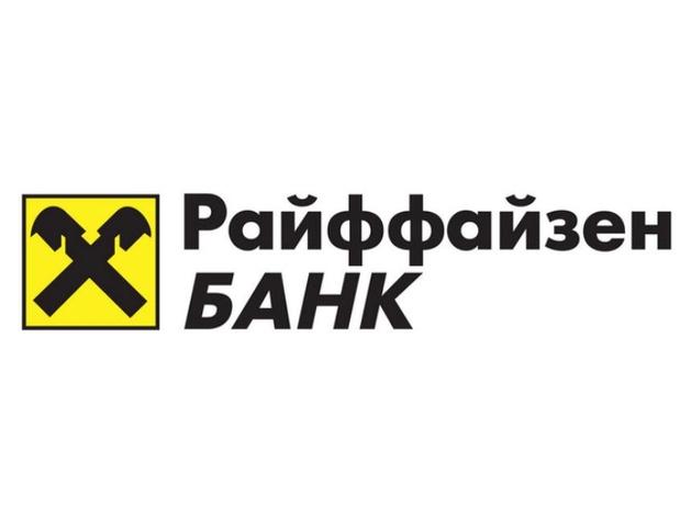 1000 рублей себе и другу: Райффайзенбанк запустил реферальную программу